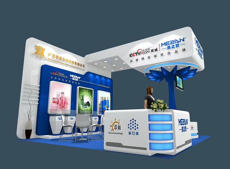 3.15广州美博会展位设计